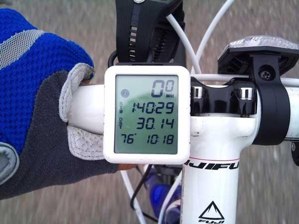 Contachilometri bici: i migliori 5 ciclocomputer | MigliorProdotto